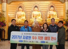 韓國社會福利機構參訪仁愛之家